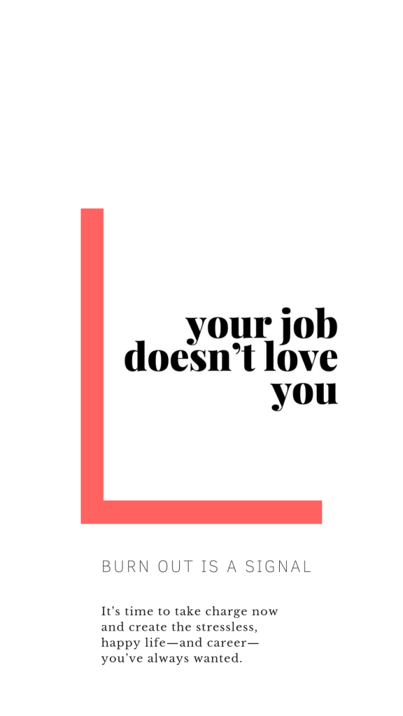#RealTalk, your job doesn't love you